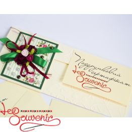 Gift Certificate 1000uah EPS-1003