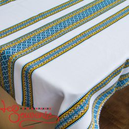 Embroidered Blue and Yellow Tablecloth EVS-1001
