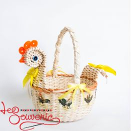 Yellow Basket Chicken SVK-1005