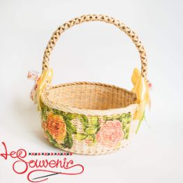 Wicker Beige Basket SVK-1025