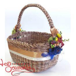 Brown Basket SVK-1064