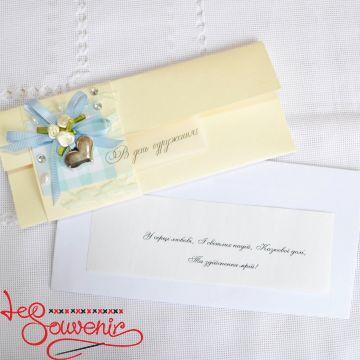 Открытка В день бракосочетания IVL-1033