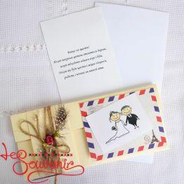 Листівка В день одруження IVL-1034