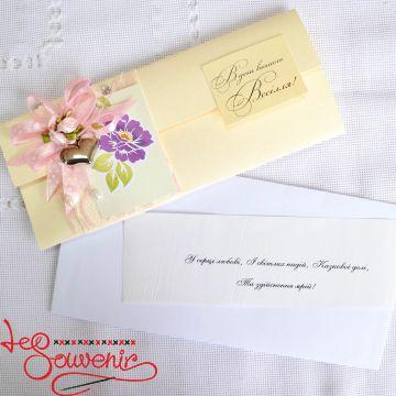 Листівка В день одруження IVL-1036
