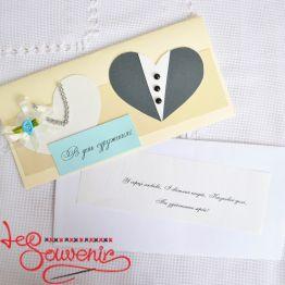 Открытка В день бракосочетания IVL-1037