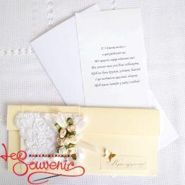 Листівка В день одруження IVL-1038