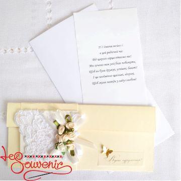 Открытка В день бракосочетания IVL-1038