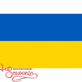 Flag of Ukraine IPR-1001