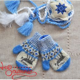 Children's Knitted Mittens ISV-1024