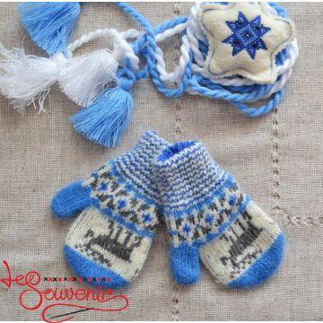 Children's Knitted Mittens ISV-1024