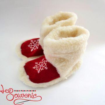 Chuni from Sheep's Wool ISV-1036