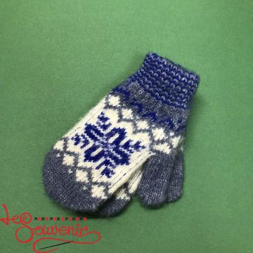 Children's Mittens ISV-1210