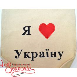 Bag I Love Ukraine ISM-1010