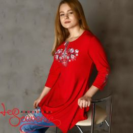Red Tunic Forest Song ZVF-1141