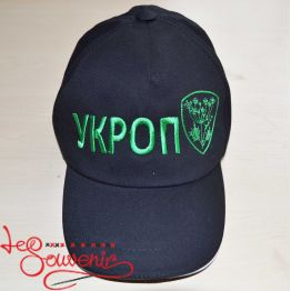 Cap Embroidered Ukrop PK-1001