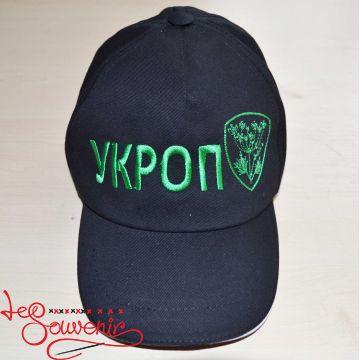 Cap Embroidered Ukrop PK-1001