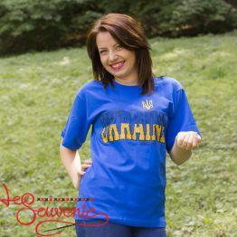 T-Shirt Ukraine PFD-1030