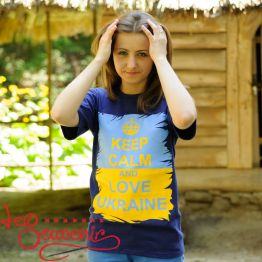 T-Shirt Keep Calm and Love Ukraine PFD-1067