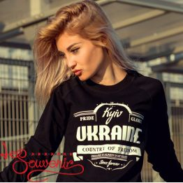 Sweater Ukraine PSV-1023