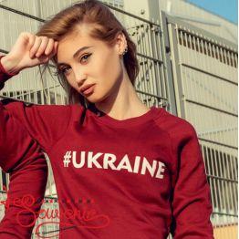 Світшот #Ukraine PSV-1025