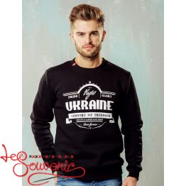 Sweater Ukraine PSV-1028