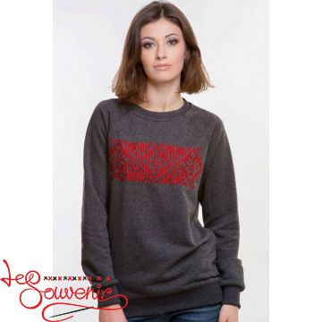Sweater with Red Embroidery PSV-1060