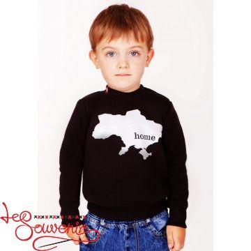 Sweater Home PSD-1008