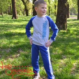 Children's Blue Sport Suit PSK-1005
