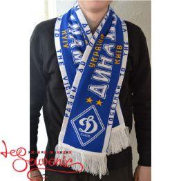 Футбольный шарф Динамо PSH-1001