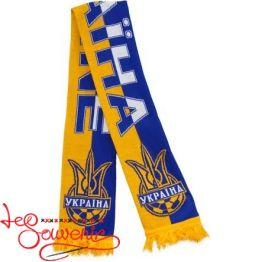 Футбольний шарф Україна PSH-1002