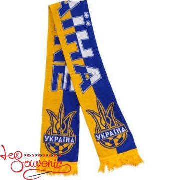 Футбольный шарф Украина PSH-1002
