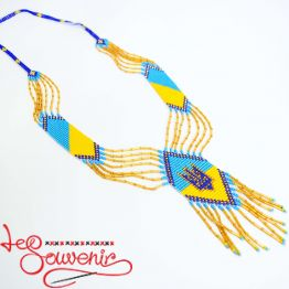 Blue and Yellow Gerdan with Trident PG-1022