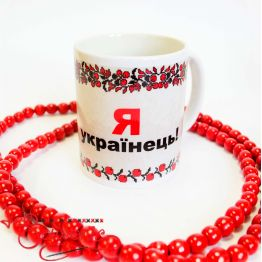 Cup I am Ukrainian SKG-1003
