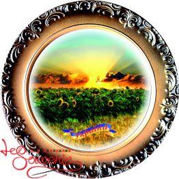 Тарелка Закат солнца SKT-1022