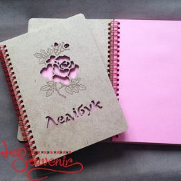 Notebook Ladybook SZD-1005