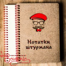 Записник Нотатки штурмана SZD-1007