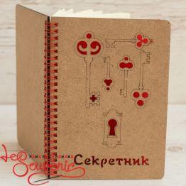 Notebook Secret SZD-1008