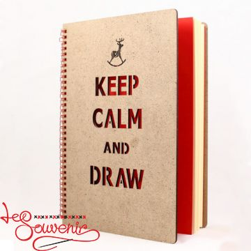 Альбом Keep Calm and Draw SZD-1009