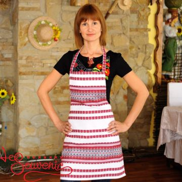 Embroidered Apron IN-1001