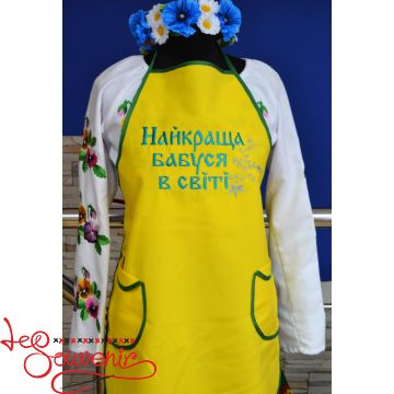 Apron Grandmother IN-1009