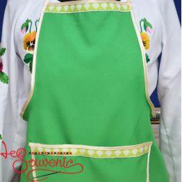 Embroidered Apron IN-1016