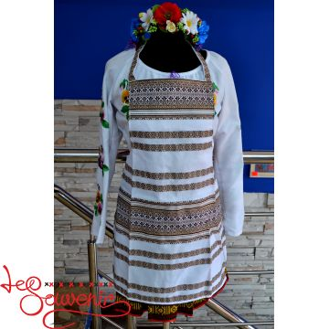 Embroidered Apron IN-1017