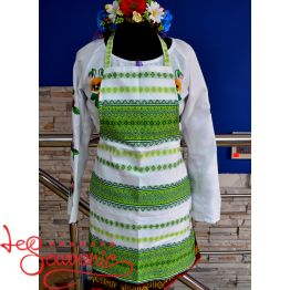 Embroidered Apron IN-1018