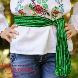 Embroidered Belt KIP-1003