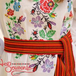 Embroidered Belt KIP-1008