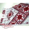 Embroidered Wedding Towel VR-1001