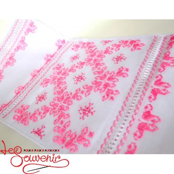 Embroidered Towel VR-1002