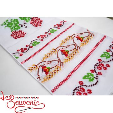 Embroidered Towel VR-1019