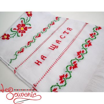 Embroidered Wedding Towel VR-1020