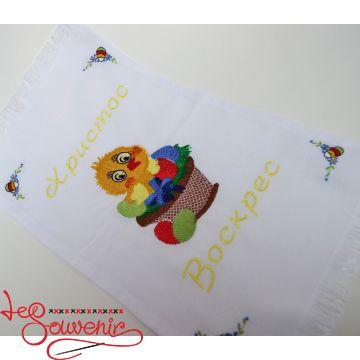 Children's Towel for Easter Basket VR-1028